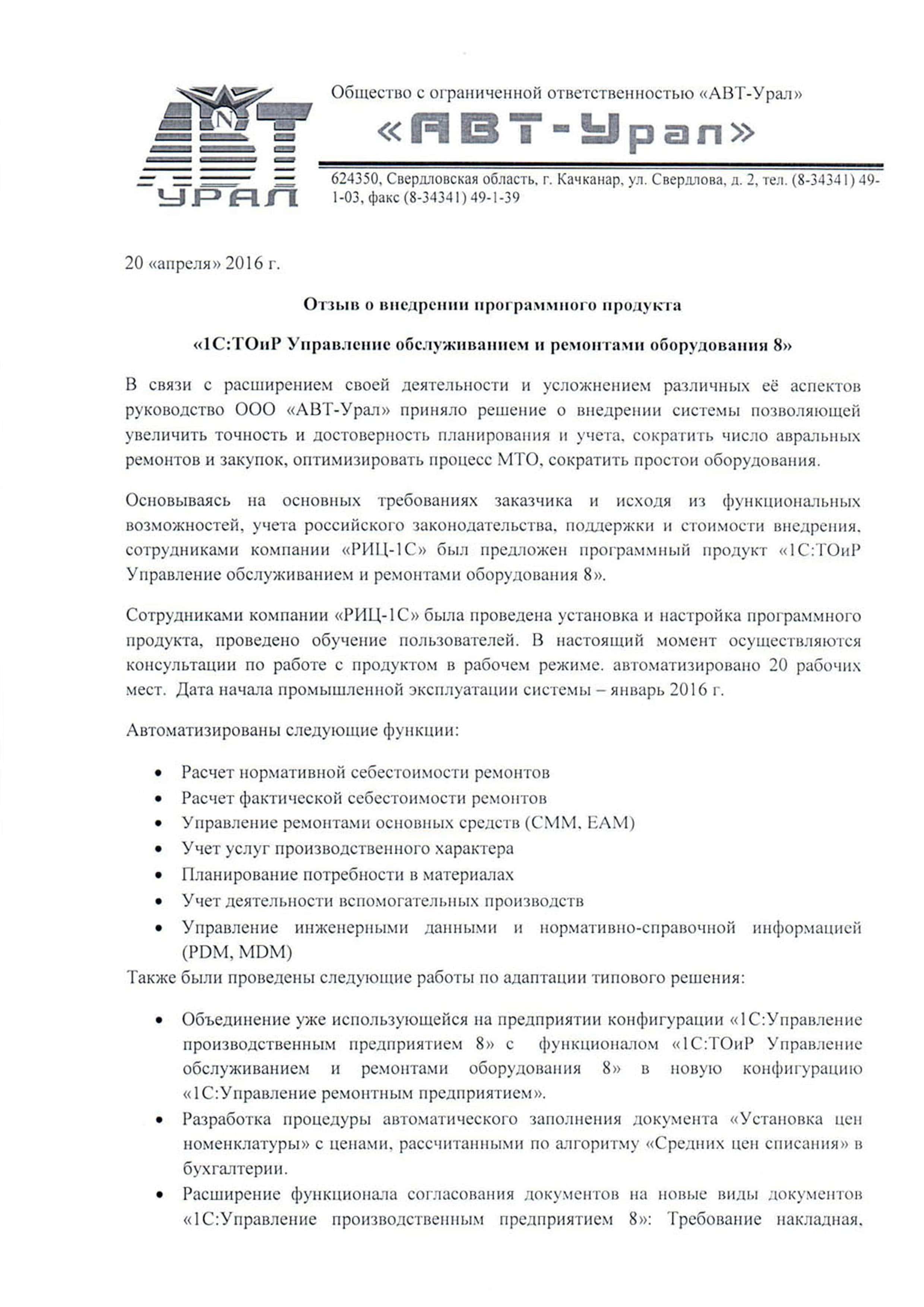Оптимизация сайта Качканар агенство по раскрутке сайта Кизел